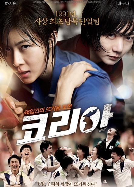 韓国の女優「ハ・ジウォン」さんが好きです♪
