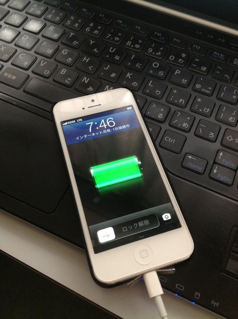 【続】iPhone5への道 後編
