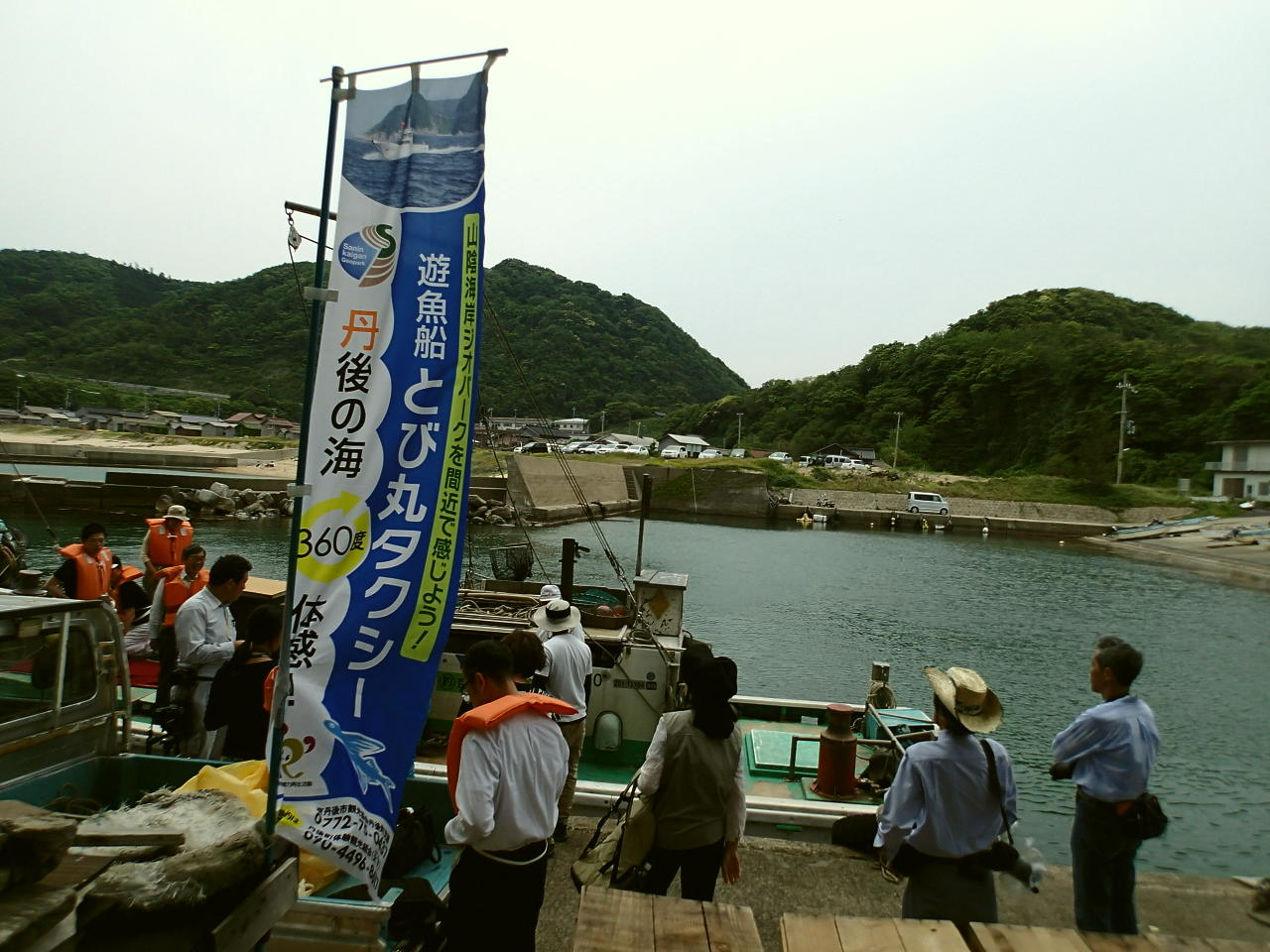 京丹後の遊覧船「とび丸タクシー」に乗って来ました♪