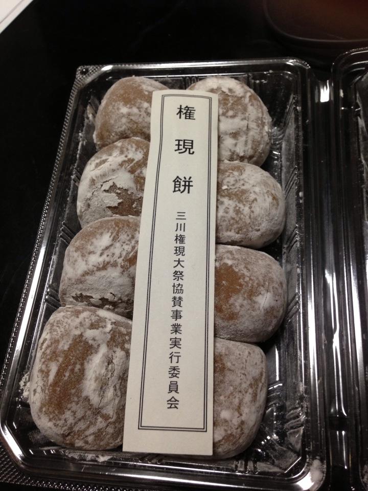 とち餅大好き!!