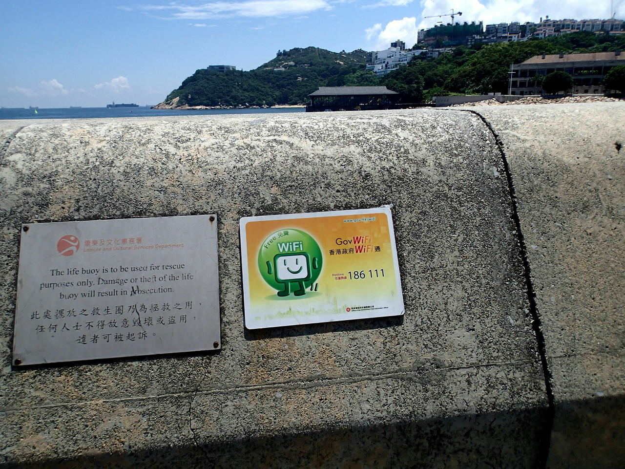 香港はWi-fi天国♪