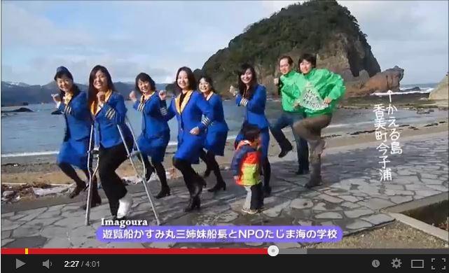 恋するフォーチュンクッキー山陰海岸ジオパークver.完成!!(^o^)/