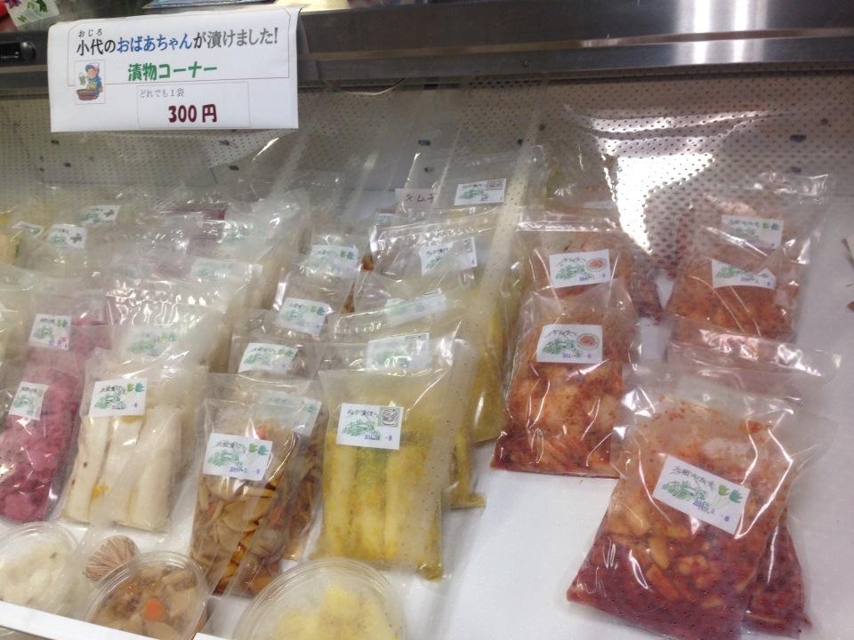 小代物産館で手作りキムチを買ってきた!!