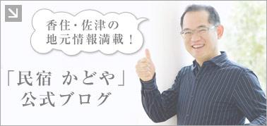 ブログを1000記事到達!お読みいただきありがとうございます