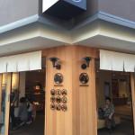 全但バス待合所が「SOZORO」としてリニューアル!〜城崎温泉(1)