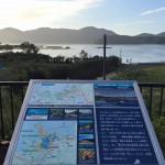 どんどん近くなる♪名古屋から香住・城崎温泉は車で4時間です