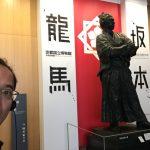 手書きの手紙は迫力ある!〜京都国立博物館「坂本龍馬展」に行ってきた