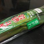 今、道の駅「フレッシュあさご」で岩津ねぎが「雪折れ」訳ありでお得に買えます!