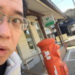 JR佐津駅周辺でお金のおろせるところ(ATMのあるところ)