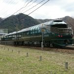 トワイライトエクスプレス瑞風MIZUKAZEがJR佐津駅にいるところを写真に収められました!