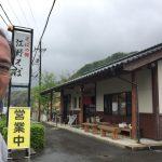 久しぶりの豊岡市国道178号線沿いにある江野そばで「おろしそば定食」に初挑戦!!