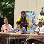 初夏!ジオパークで食べるイカソーメン早食い大会in香住2017をツイッターで振り返る