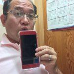 あと2ヶ月でiPhone8発売なのに待てずにiPhone7plusに機種変更してしまいました・・・