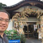久しぶりに超穴場の温泉、朝来市にある「よふど温泉」に行ってきました!