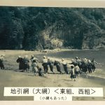 かどやのある佐津・訓谷集落の歴史もいくつかご紹介(訓谷史年表展示会その2)