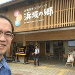 新しくできた道の駅「浜坂の郷」へ行ってきました!