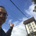 1日の天気の変化の激しさを楽しむのも日本海側へのかに旅行の楽しみ方です♪