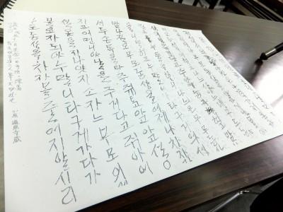 朝鮮半島から香住への漂流者~江戸時代のお話