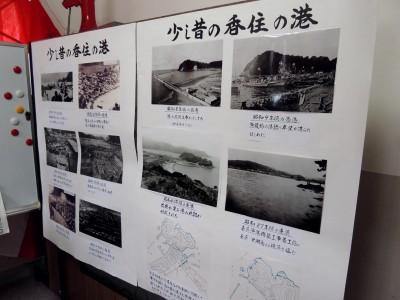 松葉ガニの水揚げ量が半端ない!昔の香住漁港の写真を見に行って来ました。