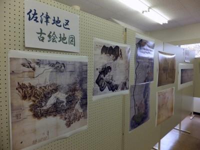 佐津地区の古地図発見!<香住>