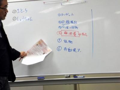 今週も大阪日帰りでエクスマ実践塾「お手製の但馬の地図を作ろう」