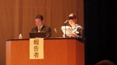 湯村会議中学生の発表