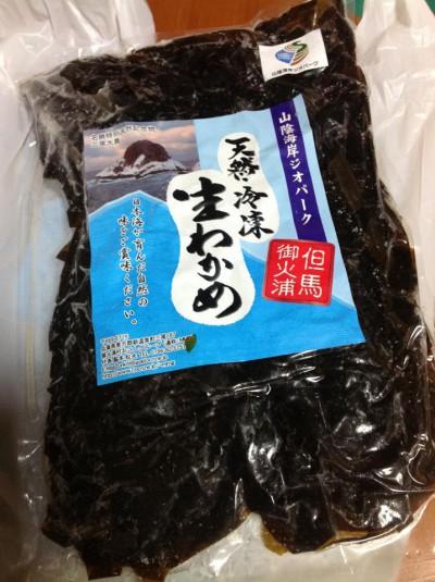 一度食べたら感動間違いなし!「新温泉町三尾の天然ワカメ」