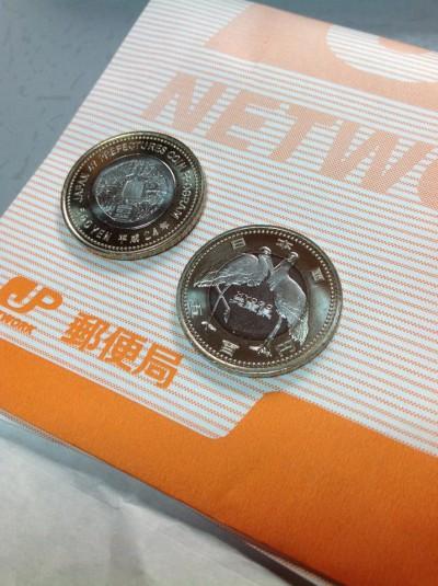 幸せを運んでくれる?!コウノトリの図柄の入った500円硬貨、兵庫県全域で手に入ります!!