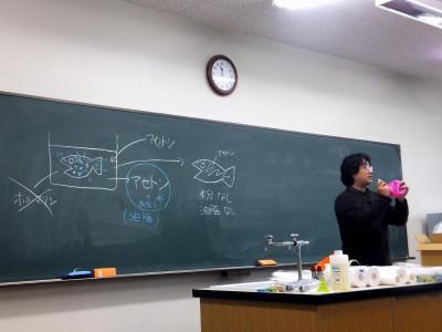 ひょっとして日本初?!香住高校でプラスティネーション標本の作り方授業 前編