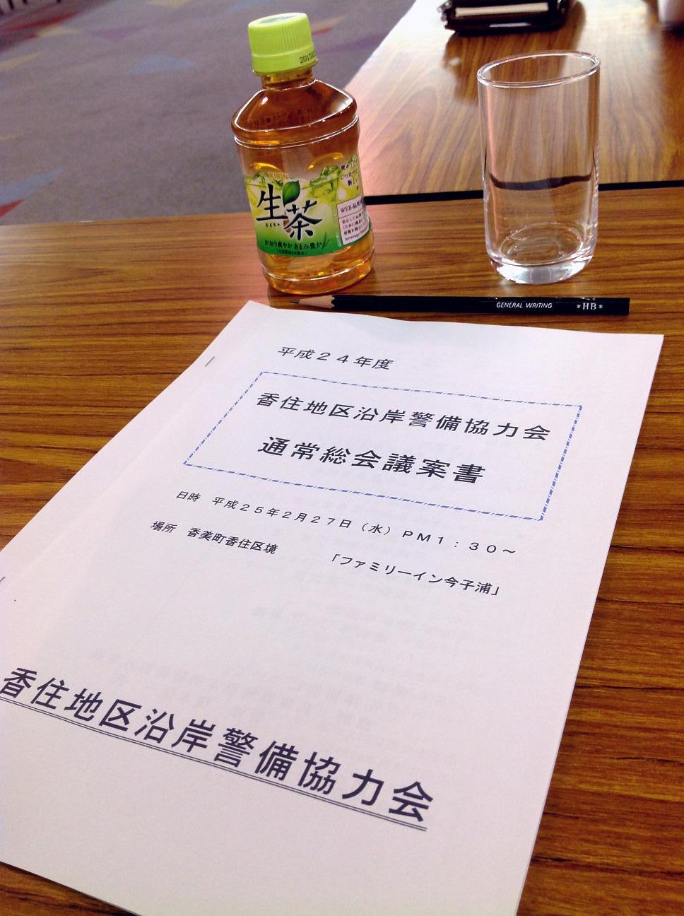 北朝鮮、工作船、、、昨日は香住地区沿岸警備協力会の総会に出席してきました☆