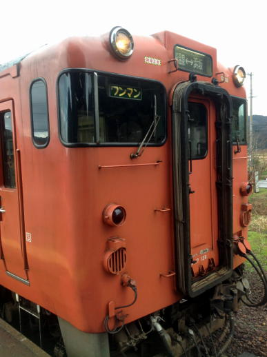 JR佐津駅まで列車(電車)でお越しのお客様へ