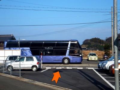 かにバス香住号