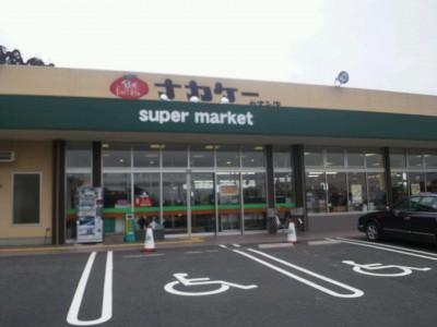 お土産買う時は地元のスーパーマーケットも穴場♪「ナカケー香住店」
