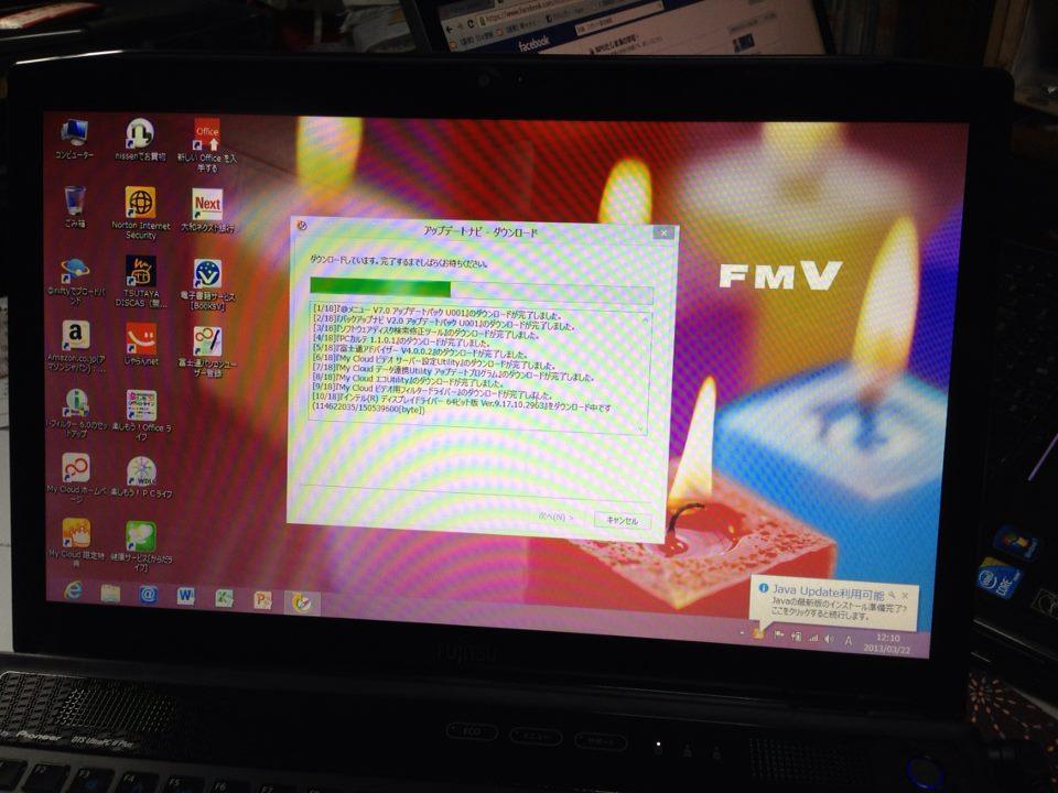 フロントのパソコンを入れ替えました!!~Windows8ってどうなんでしょう、、、