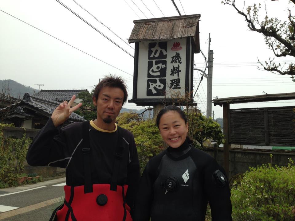 お盆以降のダイビングの申し込みは豊岡市竹野のT−styleへ!