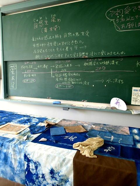 おおやアート村ビッグラボ!に行ってきましたその(2)~校舎が創作棟に!!