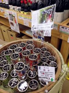竹泉のワンカップをゲット!