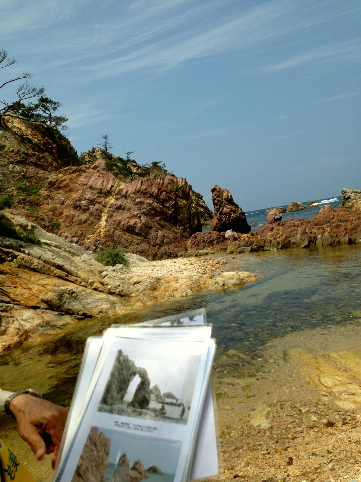 岩美町の浦富海岸に行ってきました!