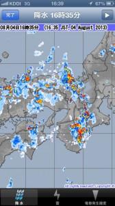 0804夕方の雨雲の動き