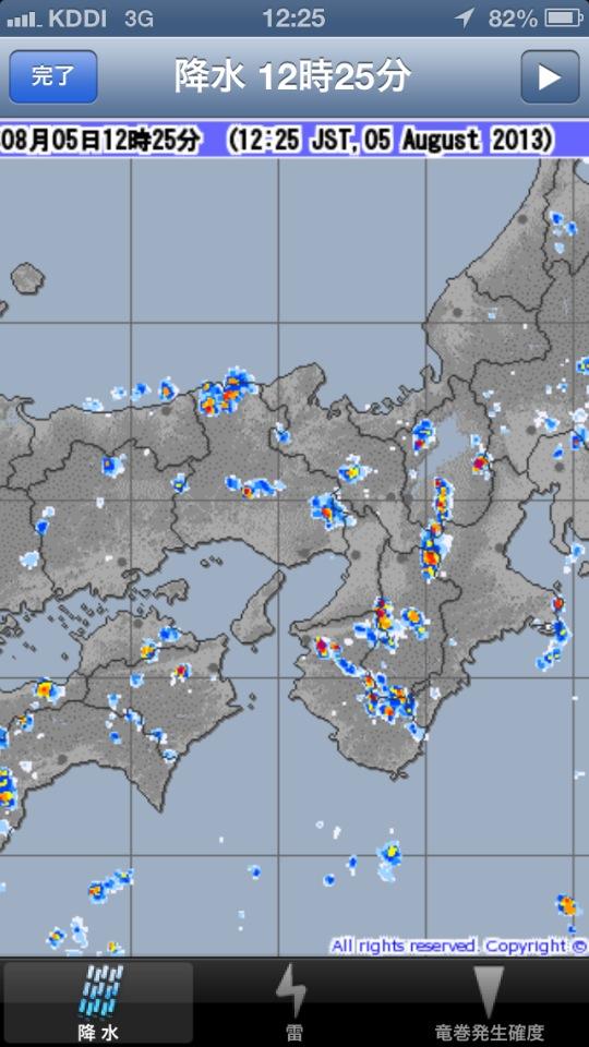 ゲリラ豪雨対策にオススメのアプリ
