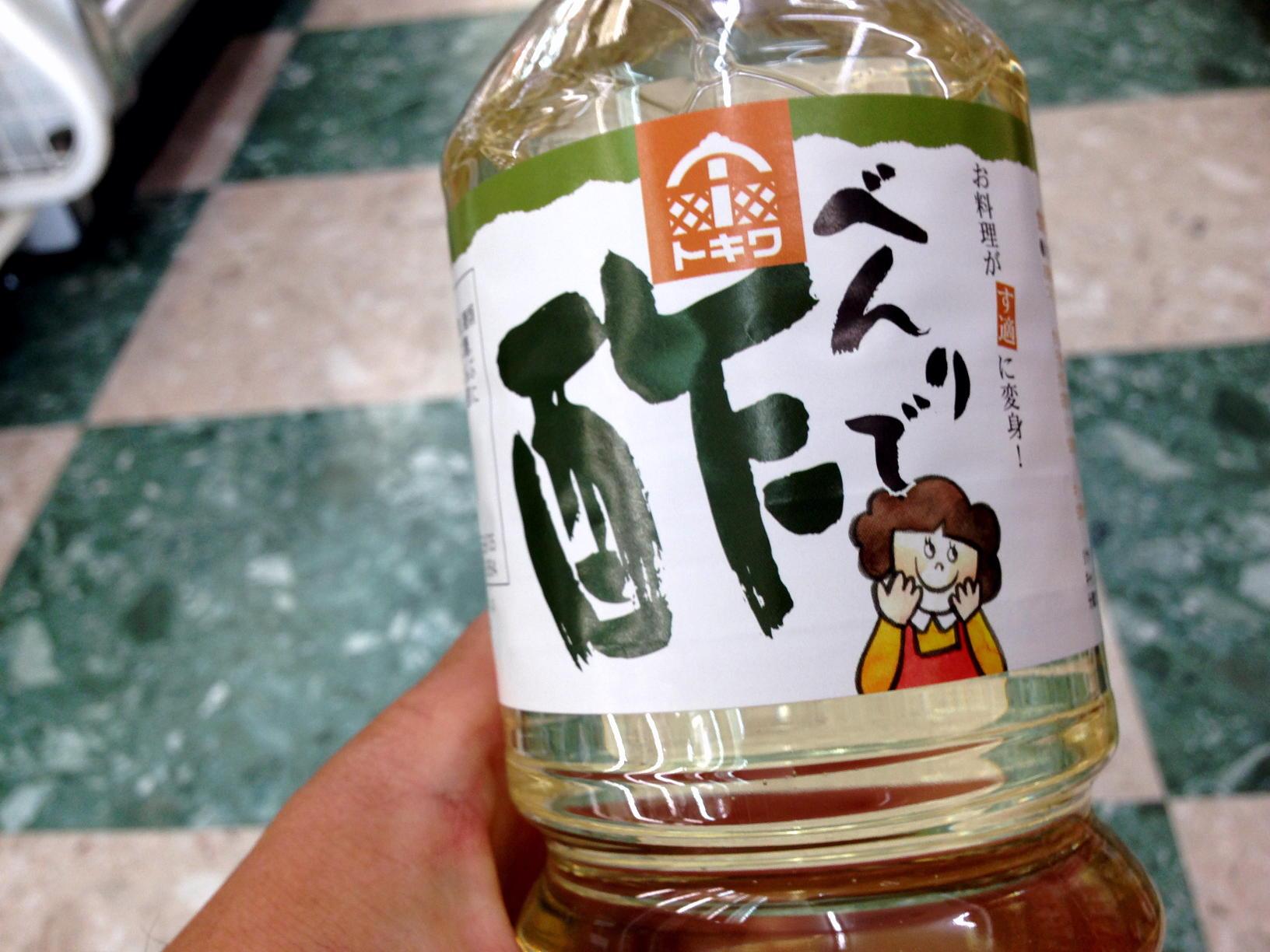 これは美味しい&便利♪香住のトキワさんの『べんりで酢』