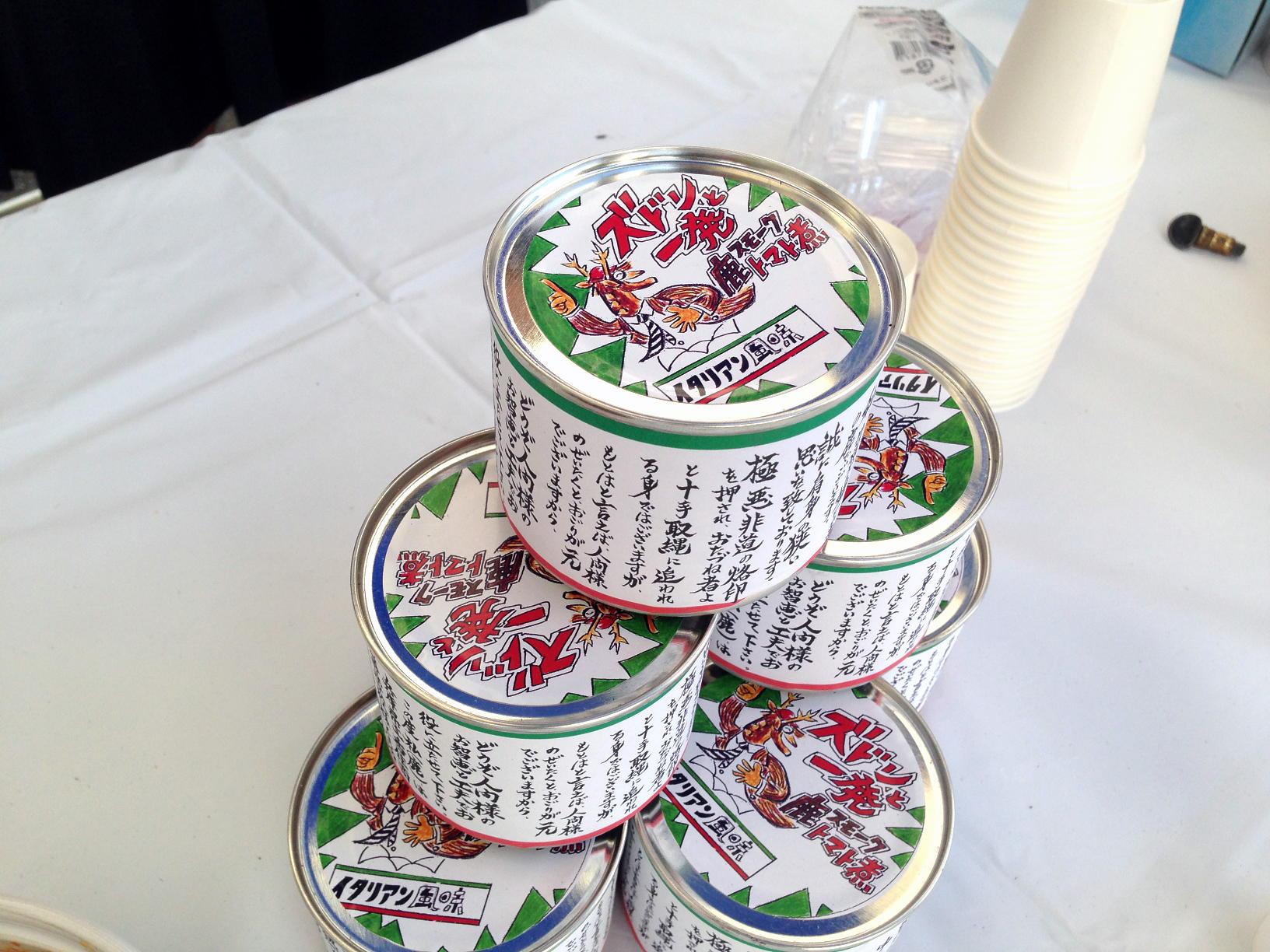 『香味煙』さんで来月発売予定の鹿肉の缶詰、乞うご期待!!
