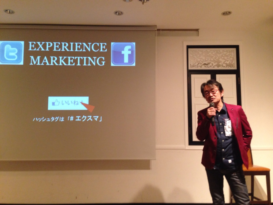 大阪エクスマセミナーに行ってきました。「ショールーミング」から宿業界のことを考えてみた