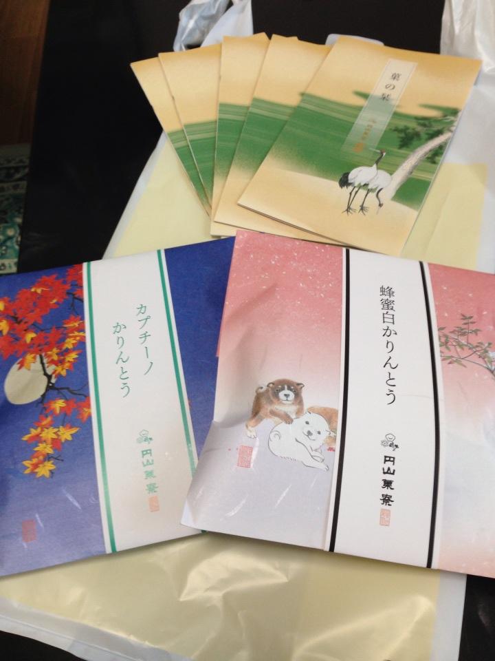 香住の応挙寺(大乗寺)にあるかりんとうの円山菓寮さんが新商品リニューアル!!