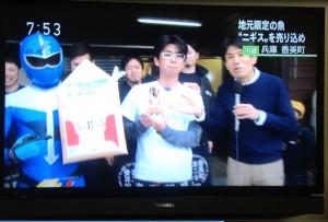 おはよう関西20131105