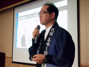 南紀熊野での講演
