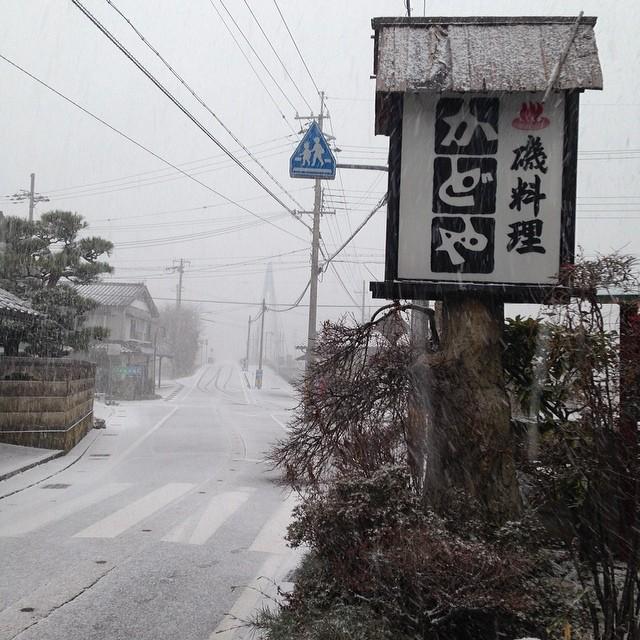冬に車で日本海側(香住・城崎温泉)へのカニ旅行をご検討されている方へ