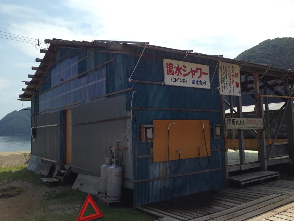 佐津海水浴場、令和2年はランチOK、シャワーOK、脱衣場NG(コロナ対策状況)