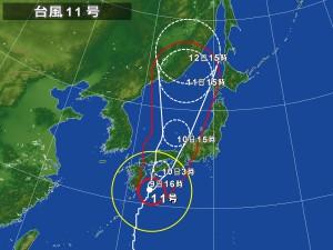 台風11号進路予想
