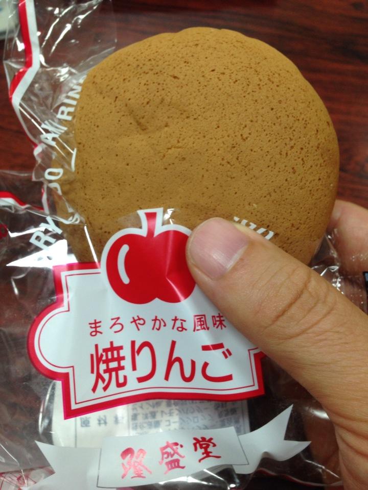 懐かしい!朝来市和田山町「隆盛堂」さんの「焼りんご」パン